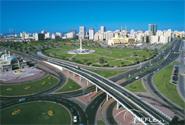 Sharjah Videos